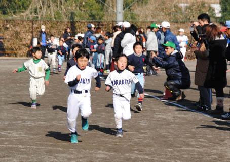 寒中マラソン