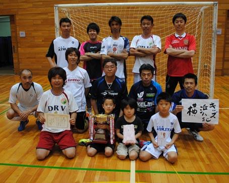 横浜キッズサッカークラブ優勝
