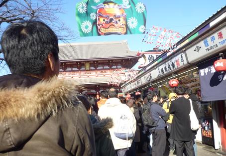 新春 1月28日開催