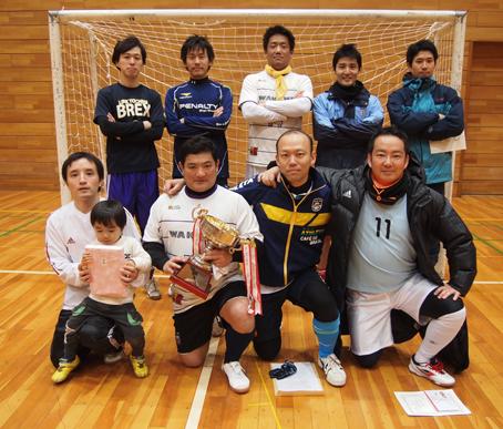 FC殿様かえる優勝