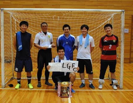 LGFC 優勝