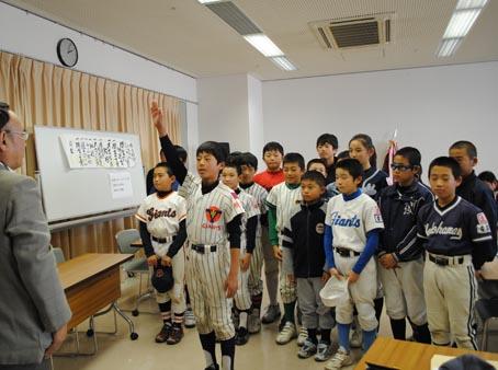 少年野球ジャイアンツ大会 開幕